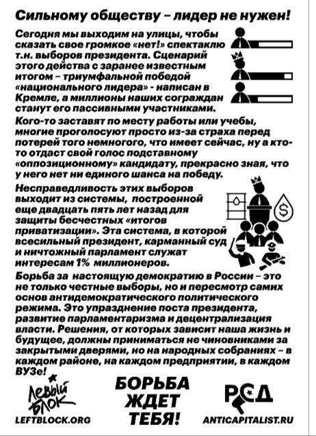 YXMjQp6LZYI