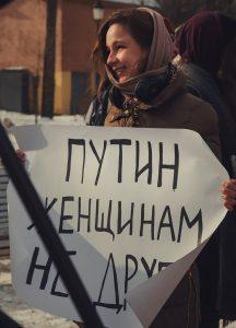 Фото: LeftFem